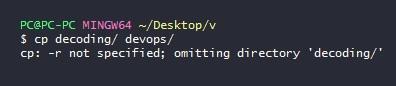 recursive folder copy in linux